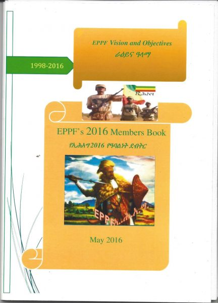 EPPF Hand Book